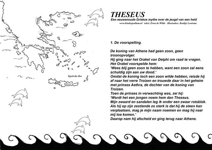 1_Theseus